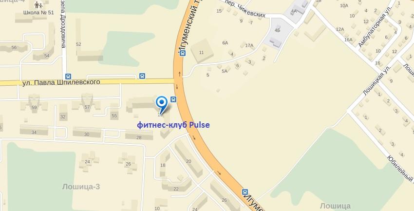 фитнес-клуб Pulse в Лошице Минск